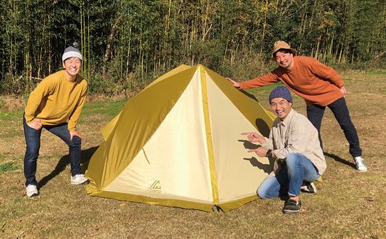 アイキャンプ / icamp